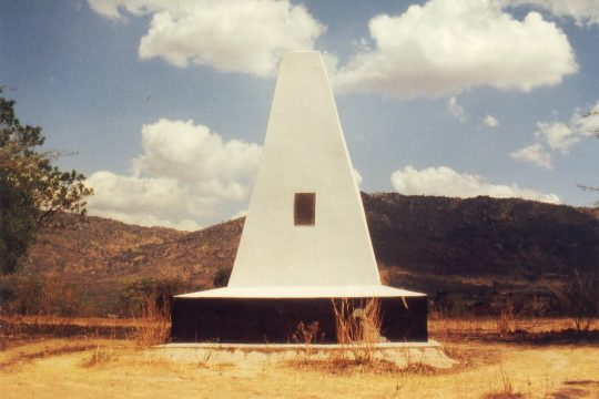 Mkwawa Lugalo